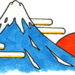 hayashichihiro013