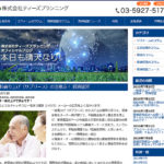 竹本ブログ